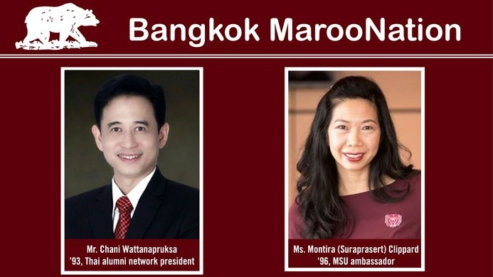 Bangkok MarooNation: July 2018