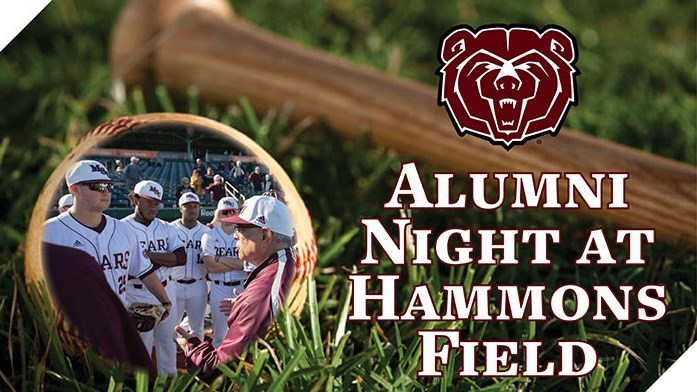 Alumni Night at Hammons Field