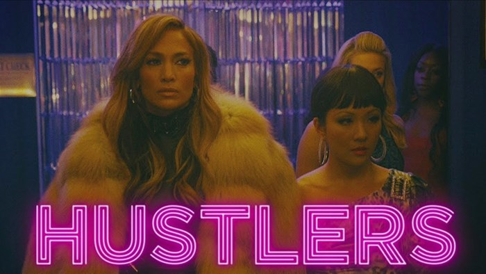 SAC Blockbusters: Hustlers