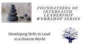 Interfaith Leadership Workshop