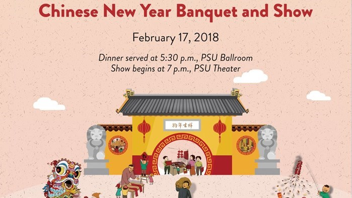 Chinese New Year Banquet and Show 2018