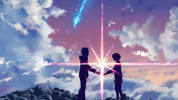 "MSU Film Series: ""Your Name"""